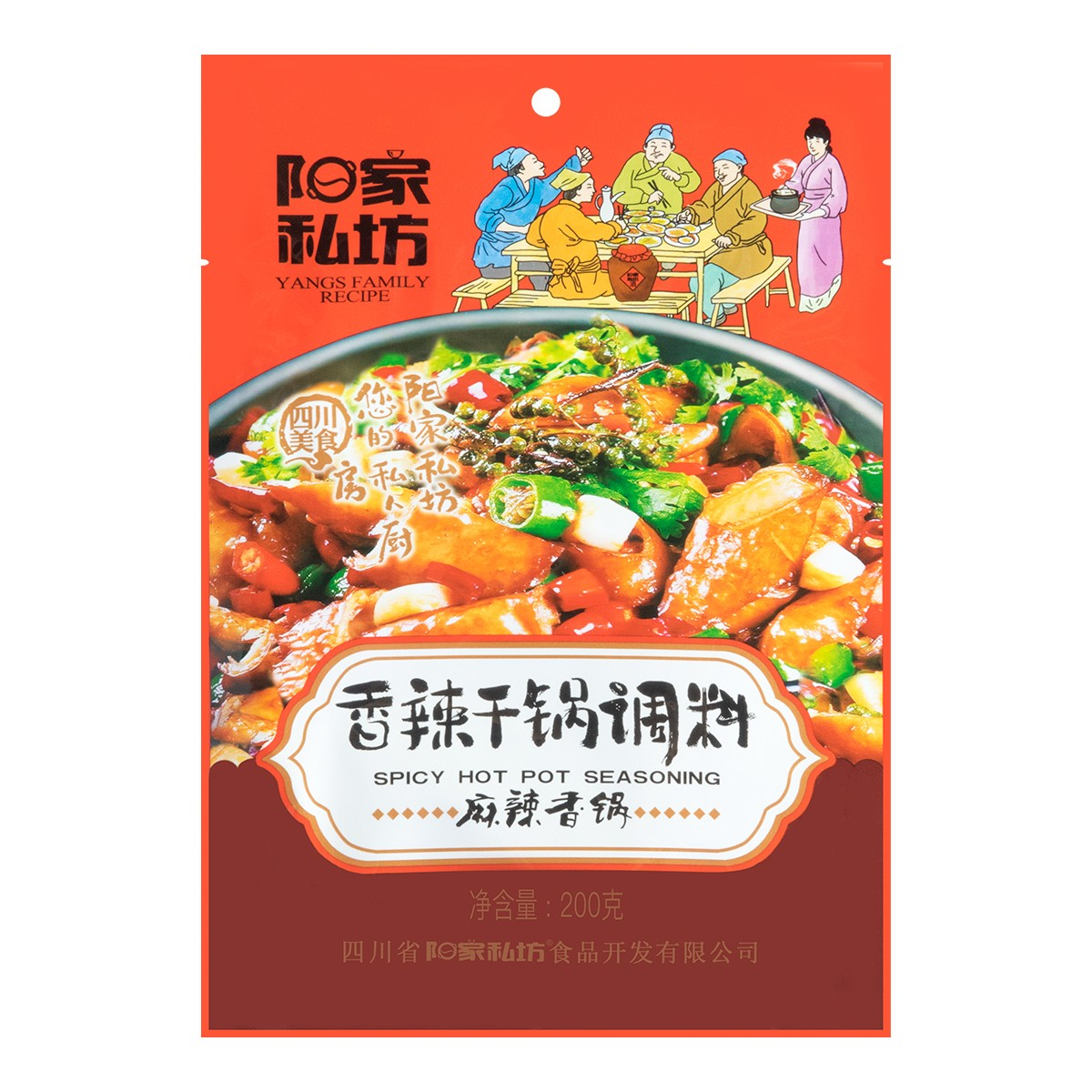 阳家私坊 香辣干锅调料 200g