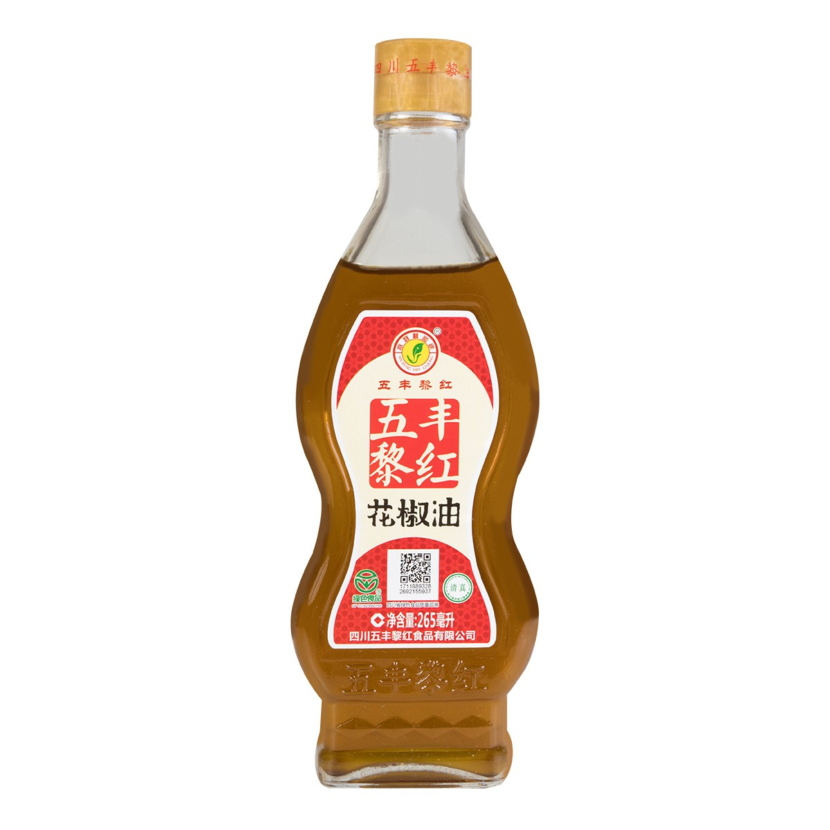 WUFENGLIHONG Prickly Ash Oil 265ml