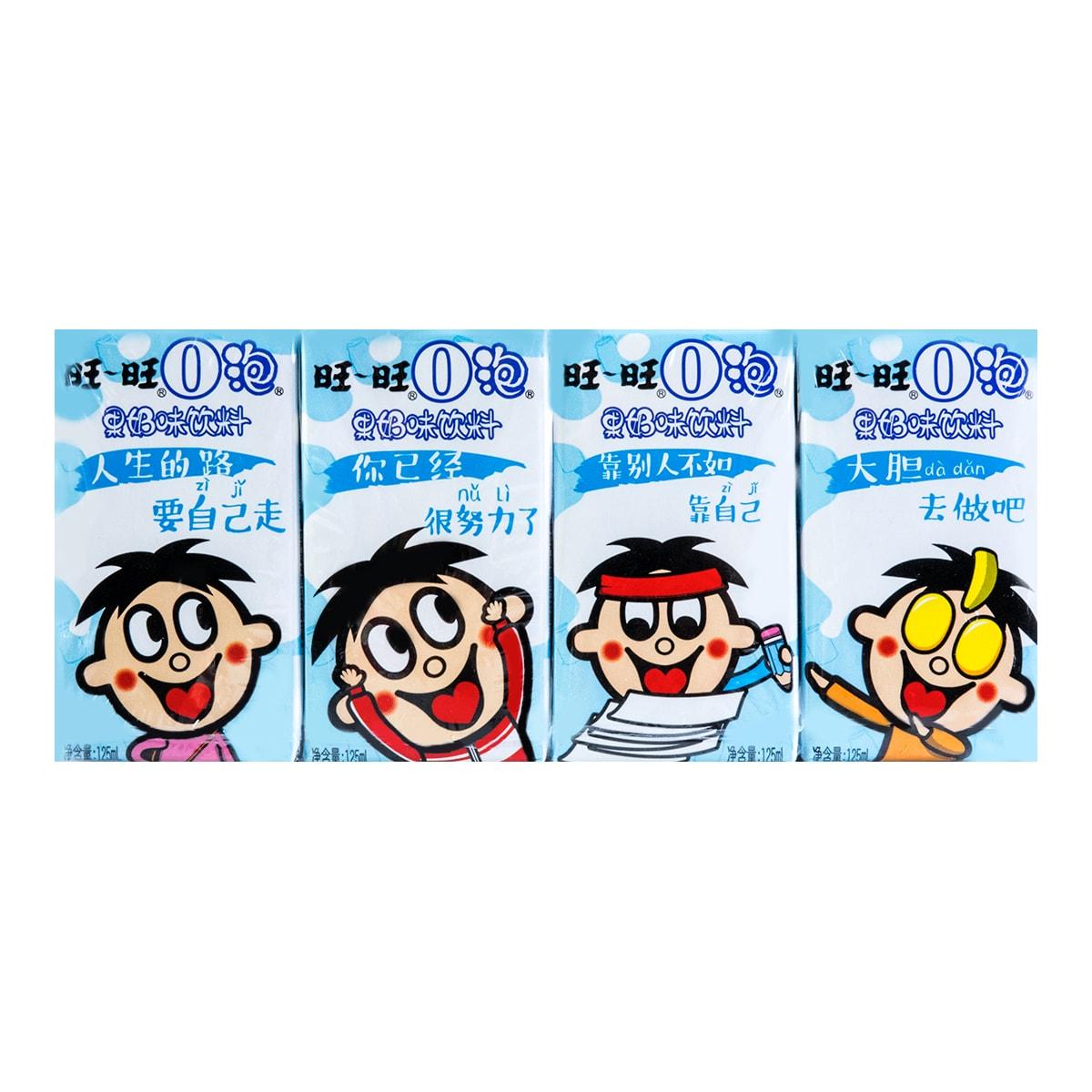 旺旺 O泡果奶味饮料 4连包 125ml*4