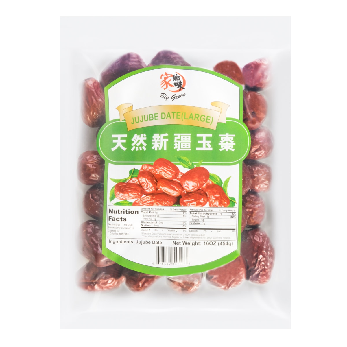 BIG GREEN Large Jujube Date 454g