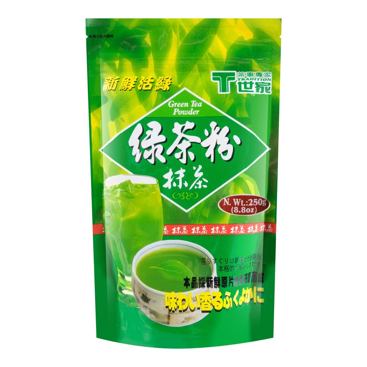 【清仓】台湾世家 新鲜活绿 绿茶抹茶粉 250g