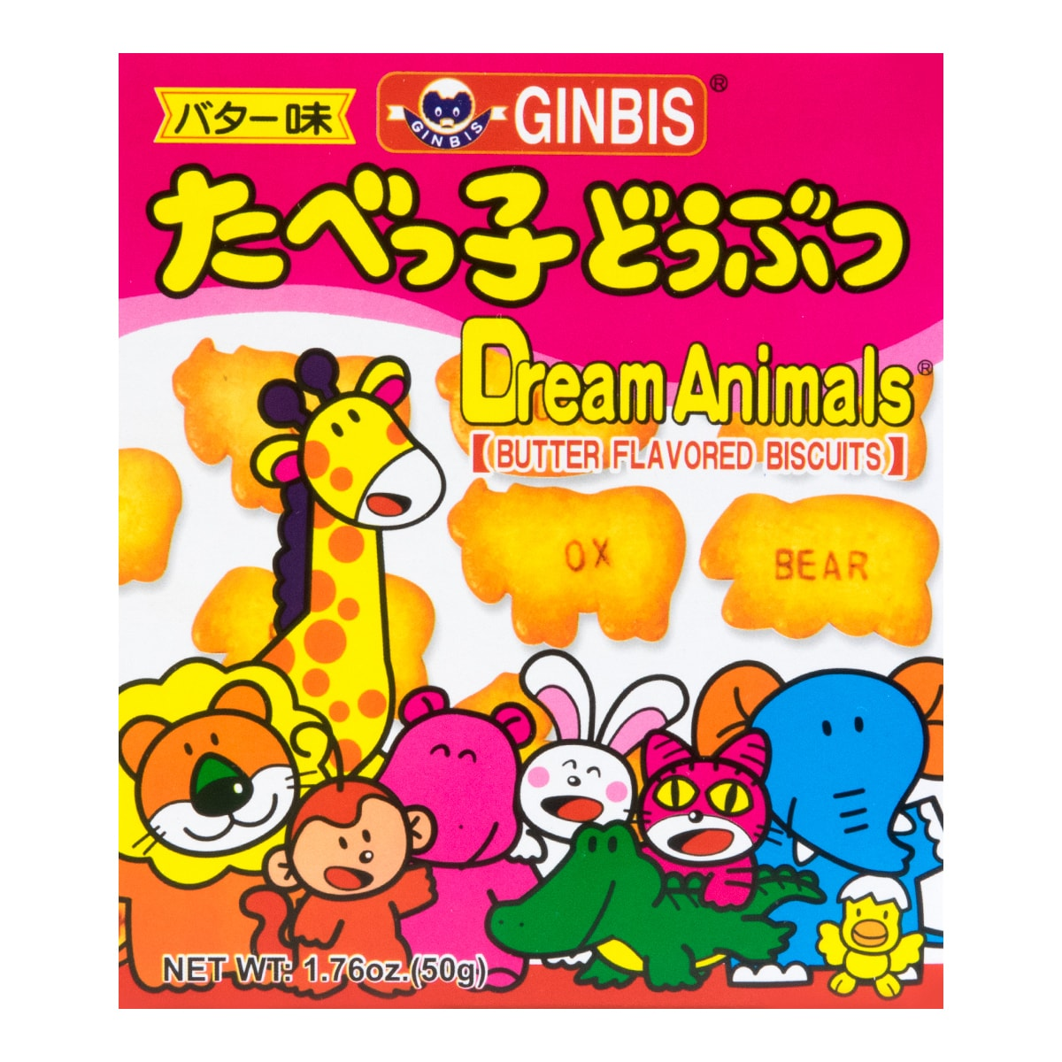 GINBIS Dream Animals Butter Flavored Biscuits 50g