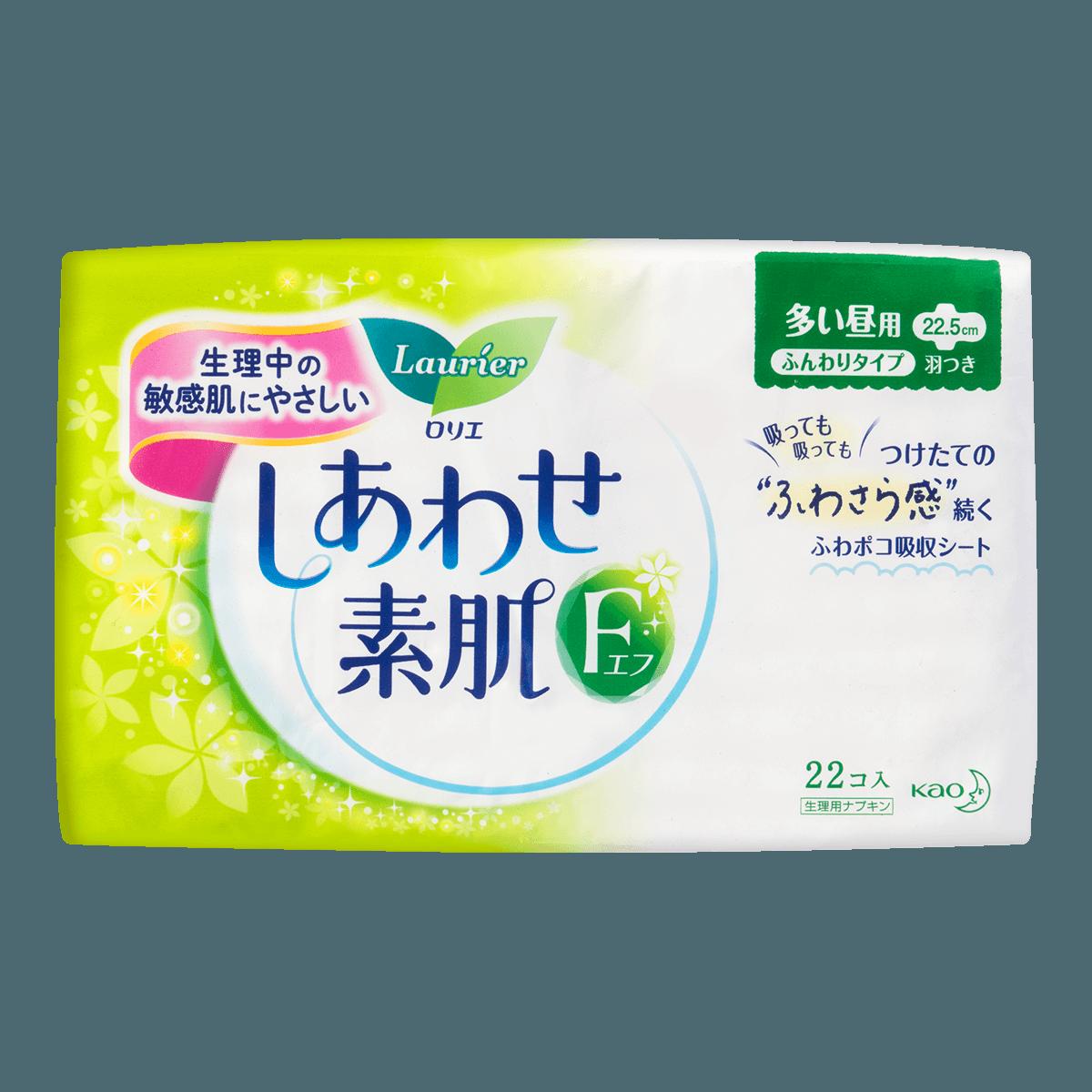 日本KAO花王 LAURIER乐而雅 F系列 超薄棉柔卫生巾 日用护翼型 22.5cm 22片入