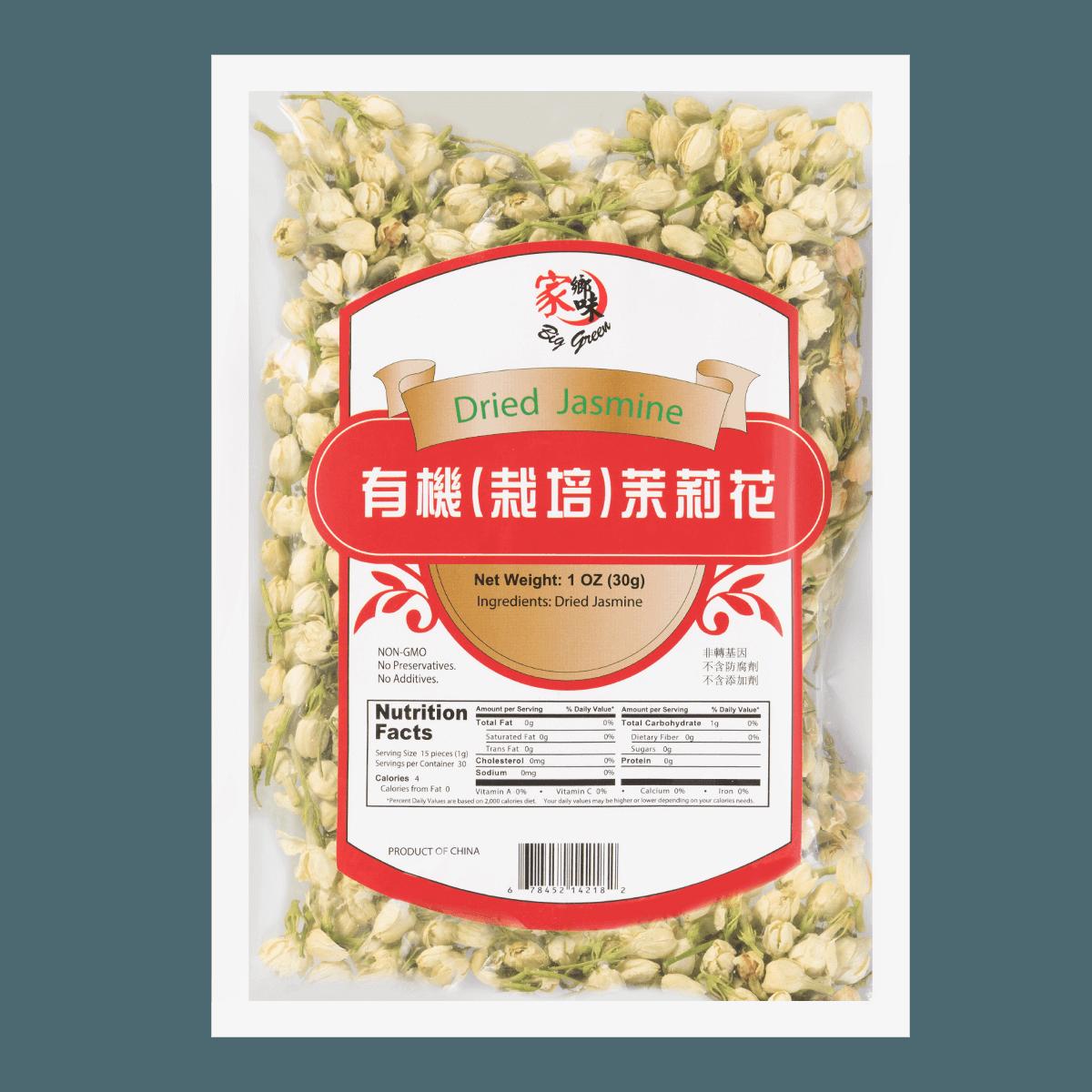 BIG GREEN Organic Dried Jasmine 30g