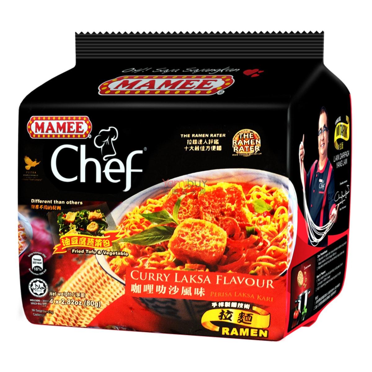 马来西亚MAMEE CHEF 咖喱叻沙风味拉面 十大最佳方便面 4包入 320g