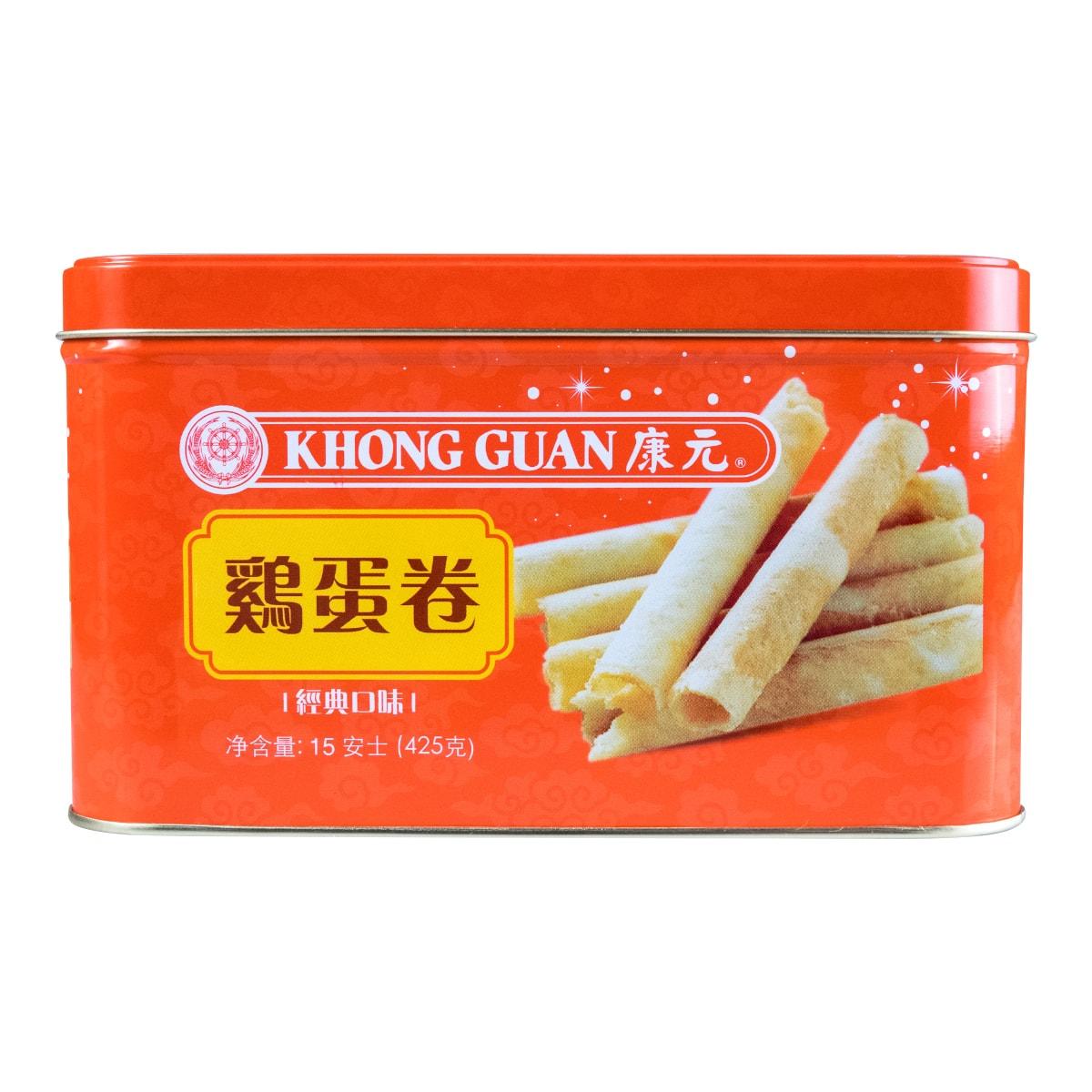 新加坡KHONG GUAN康元 鸡蛋卷 经典口味 铁盒装 425g
