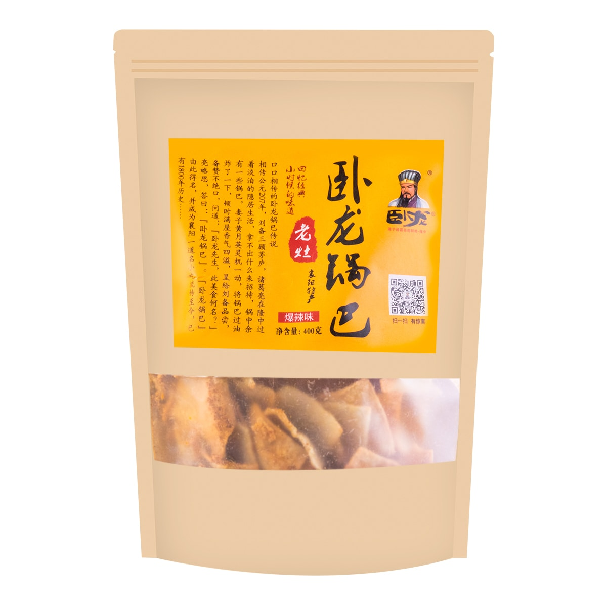 WOLONG Rice Crust Hot Spicy 400g
