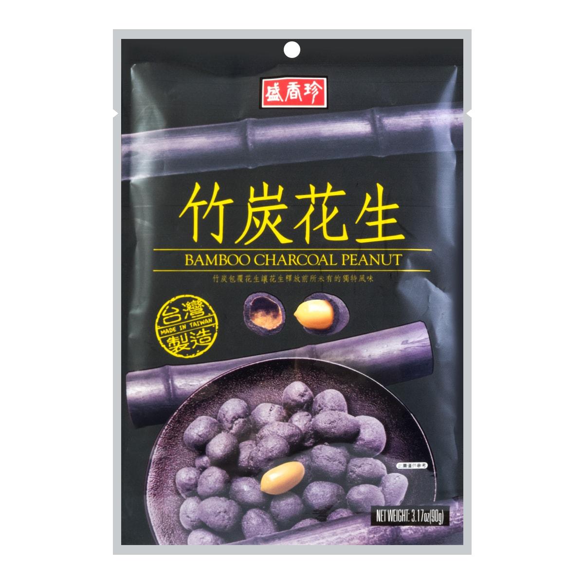 台湾盛香珍 净化血管排毒养颜竹炭花生 90g