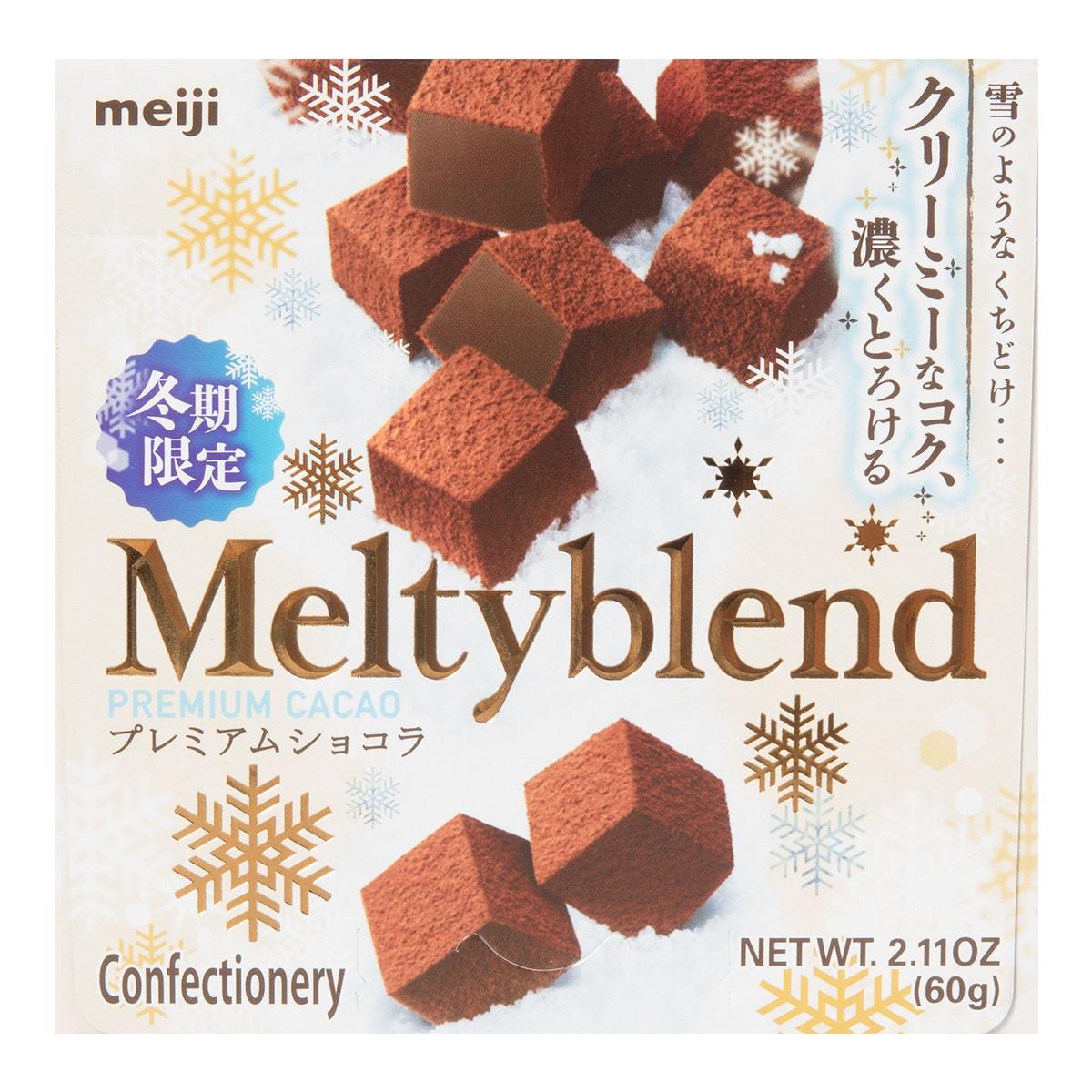 日本MEIJI明治 MELTYBLEND 雪吻特浓牛奶松露夹心巧克力 60g 冬季限定
