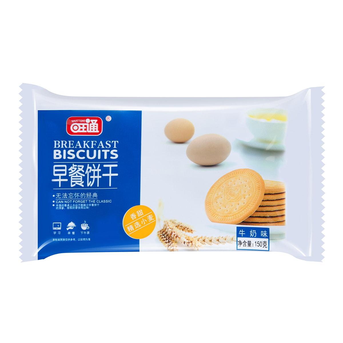 旺通 早餐饼牛奶味 150g