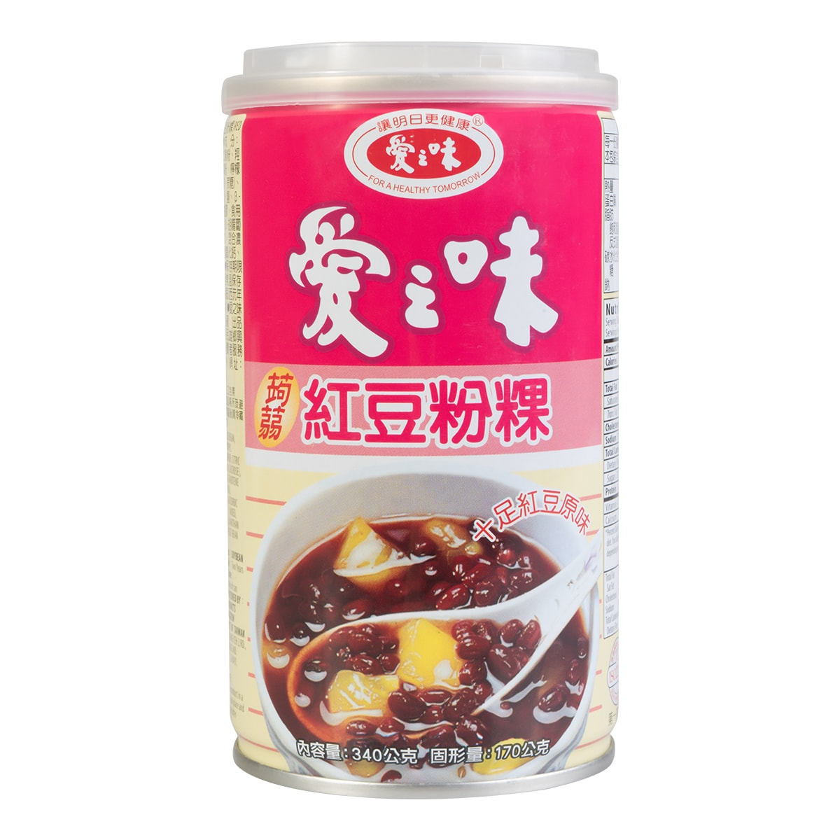 AGV Red Bean with Jelly in Syrup 340g