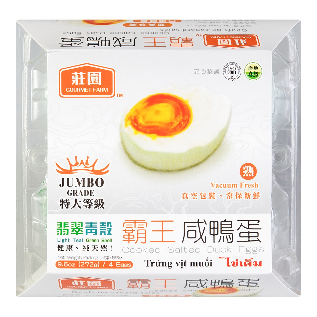 GOURMET FARM Cooked Salted Duck Eggs 272g