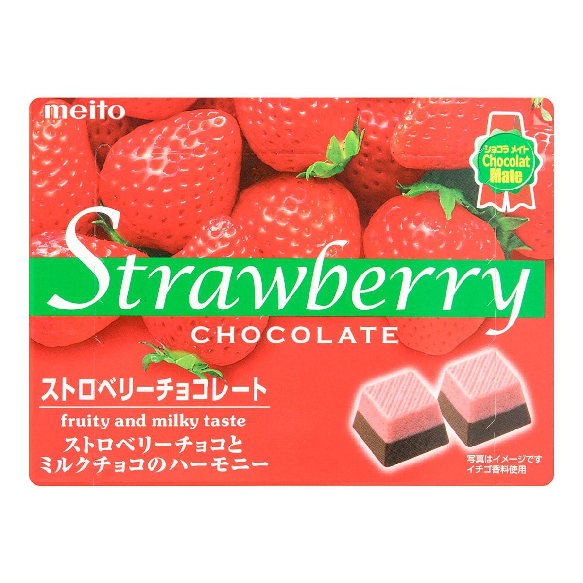 MEITO Strawberry Chocolate 35g
