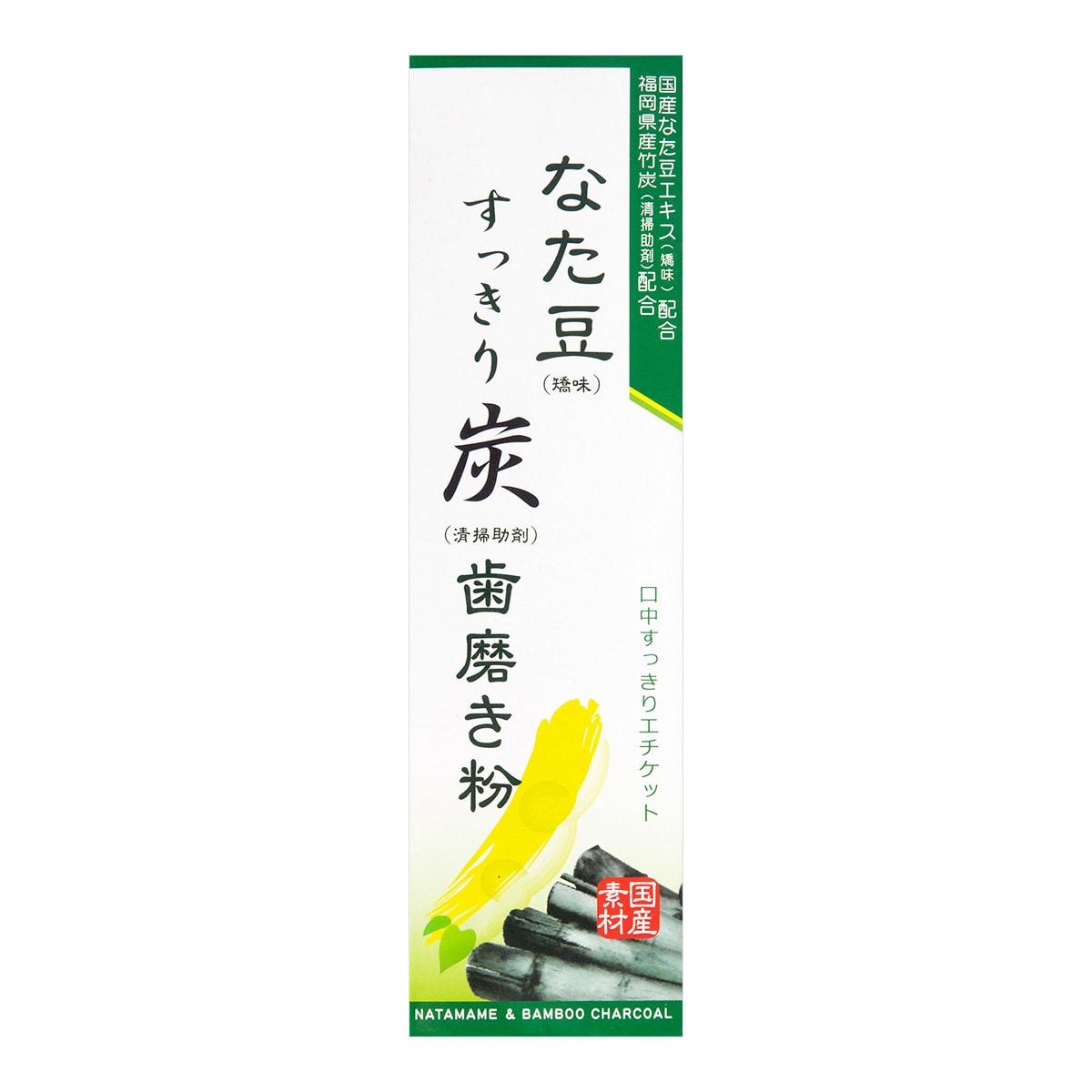 日本NATAMAME 纯天然刀豆炭精华牙膏 120g