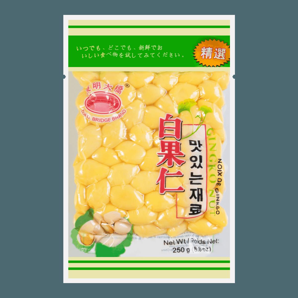 香港DANDY 东明大桥 精选白果仁 250g