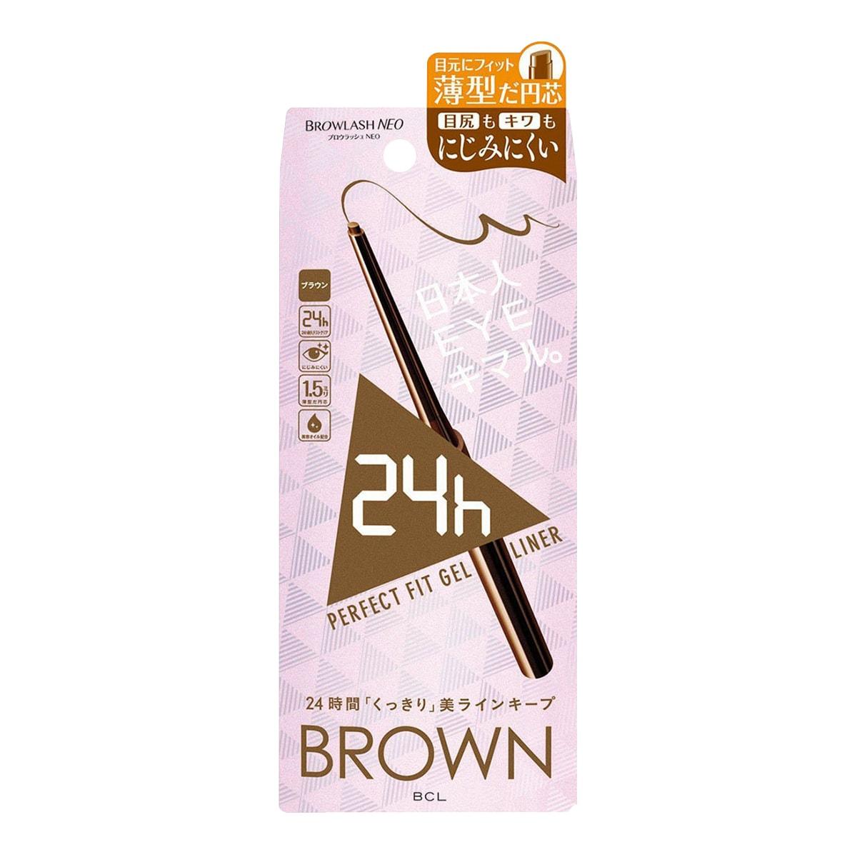 日本BCL NEO 眼线胶笔24小时不晕染  #咖啡色