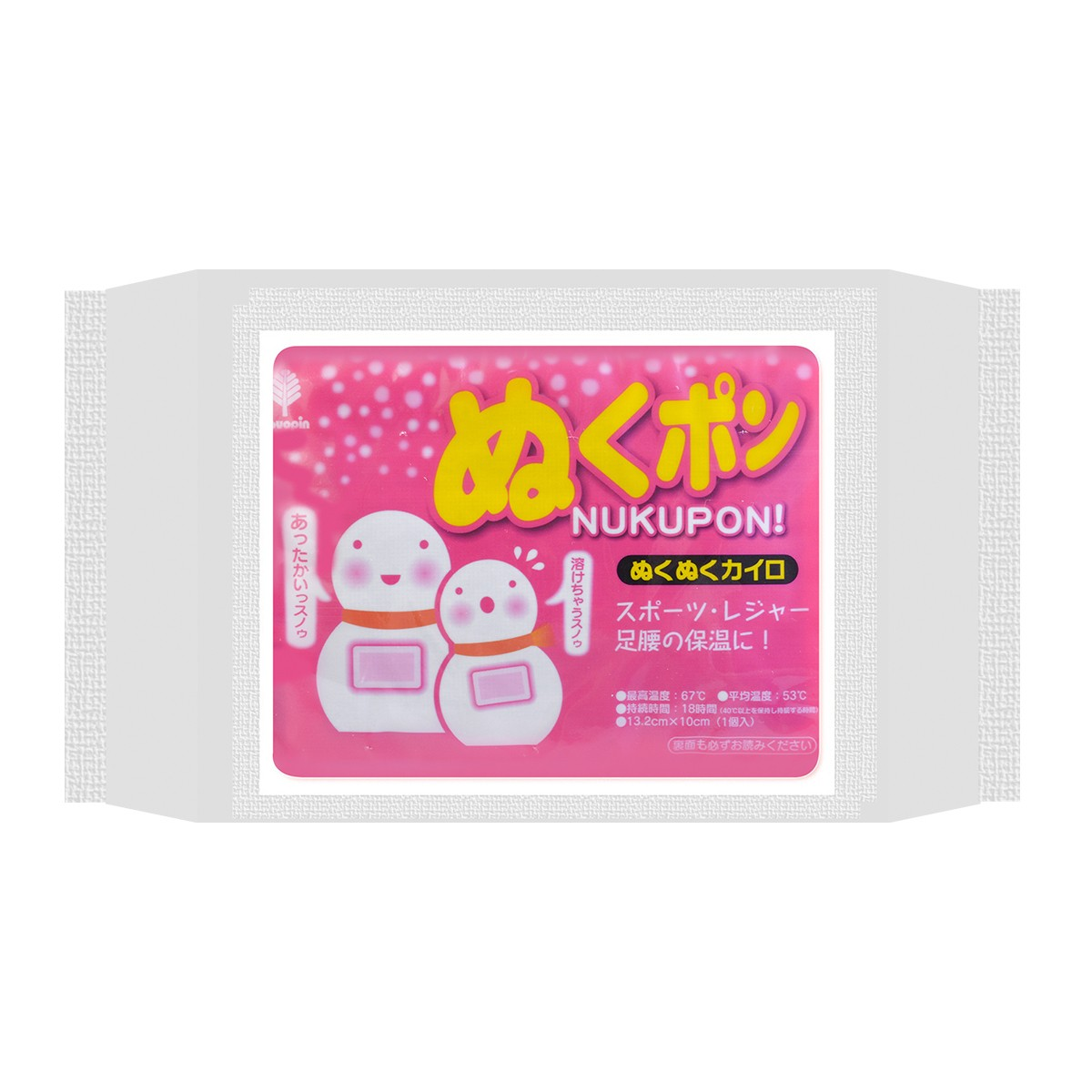 日本小久保NUKUPON 不可贴暖宝宝组 10枚入