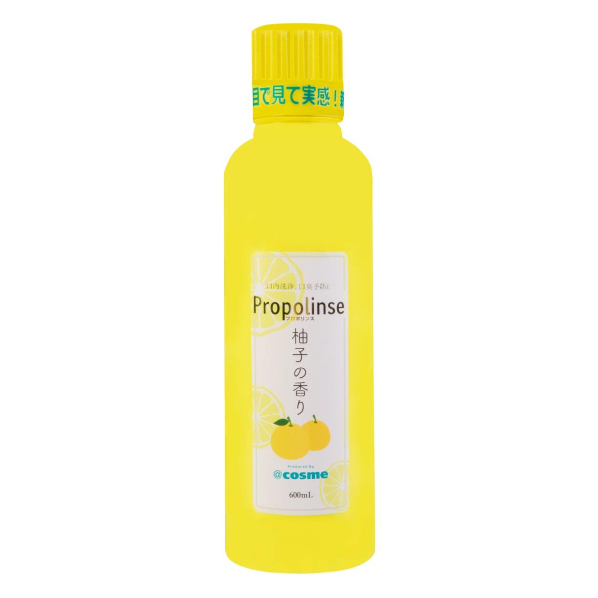 日本PROPOLINSE比那氏 蜂胶复合漱口水 柚子味 600ml COSME 2018限定