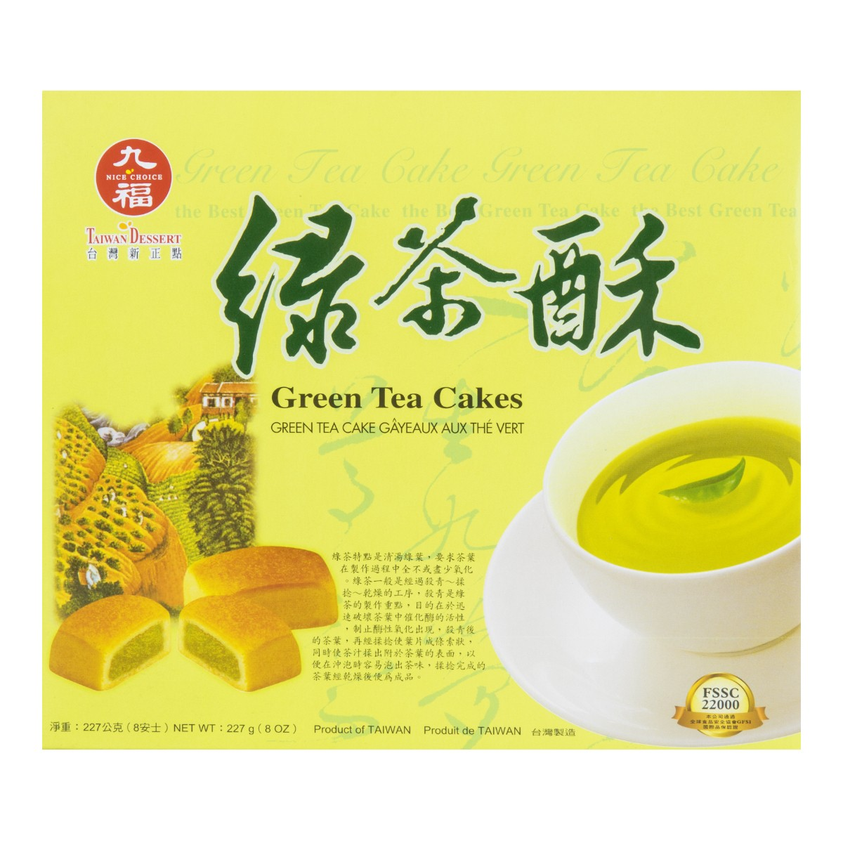 NICE CHOIE Green Tea Cake 227g