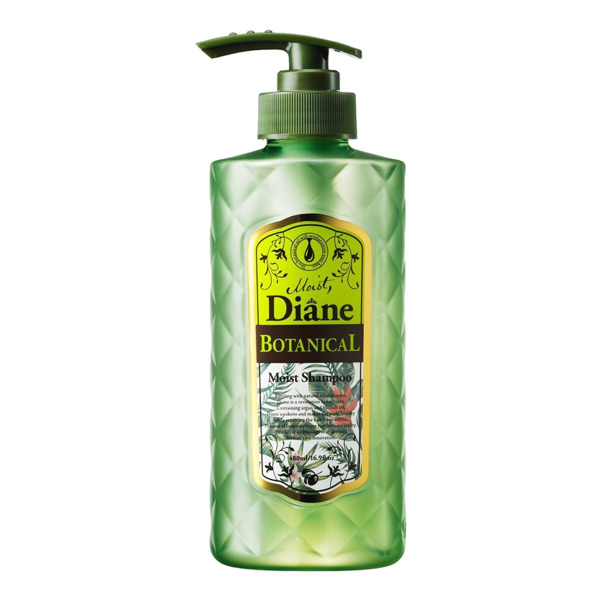 日本MOIST DIANE 草本植物系列 保湿润泽无硅洗发水 480ml