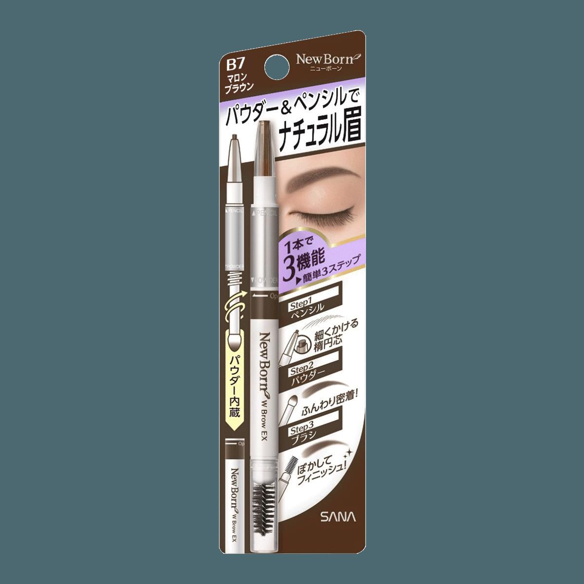 日本SANA莎娜 NEW BORN EX 眉采飞扬三用眉笔 眉笔+眉粉+旋转眉刷 #B7甜栗棕 单支入