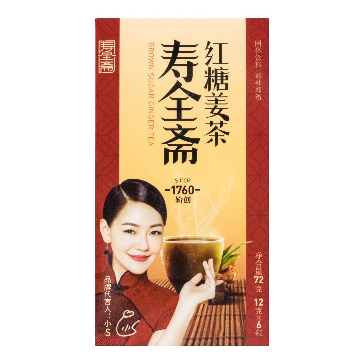 寿全斋 速溶姜汁暖贡姜茶 红糖姜茶 12gx6条 72g