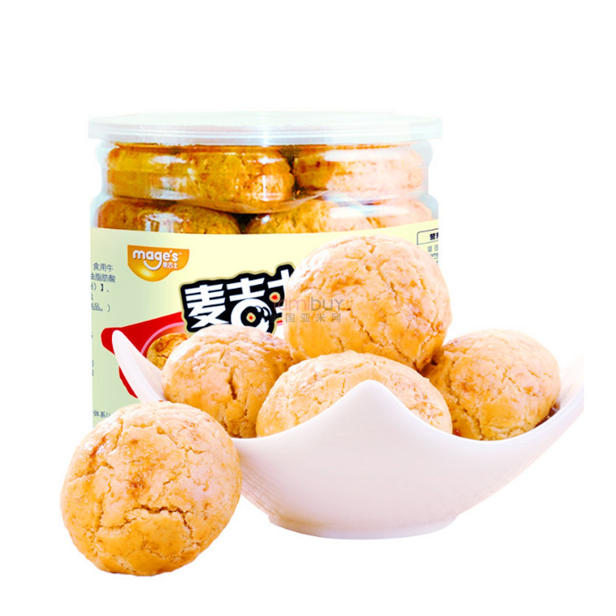 MAGE'S  Hazelunt Cookie