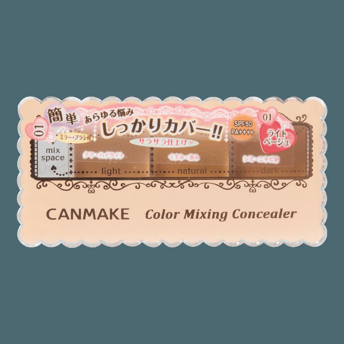 日本CANMAKE井田 三色防晒提亮遮瑕膏 #01明亮米色 3.9g