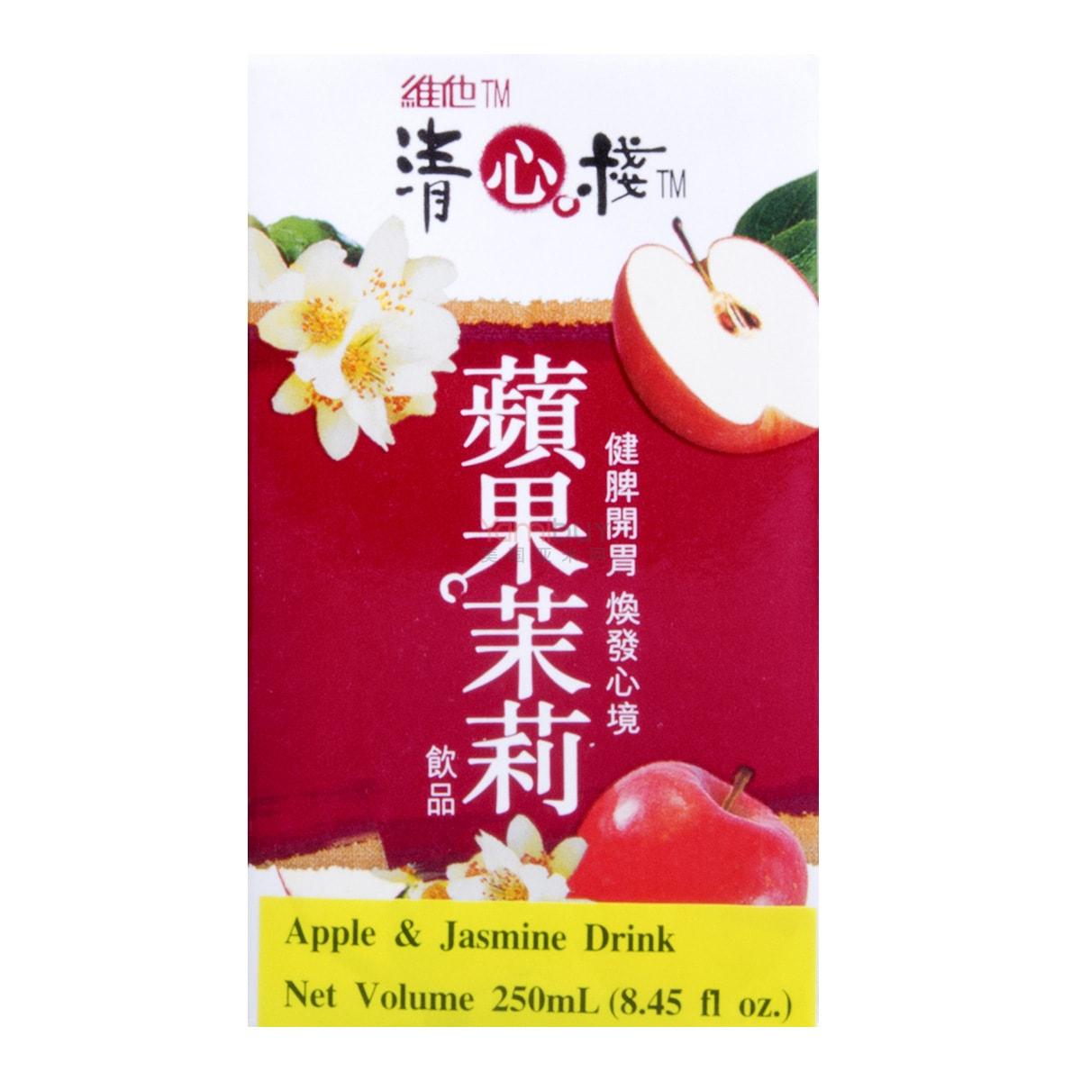 香港VITA维他 清心栈 苹果茉莉 250ml