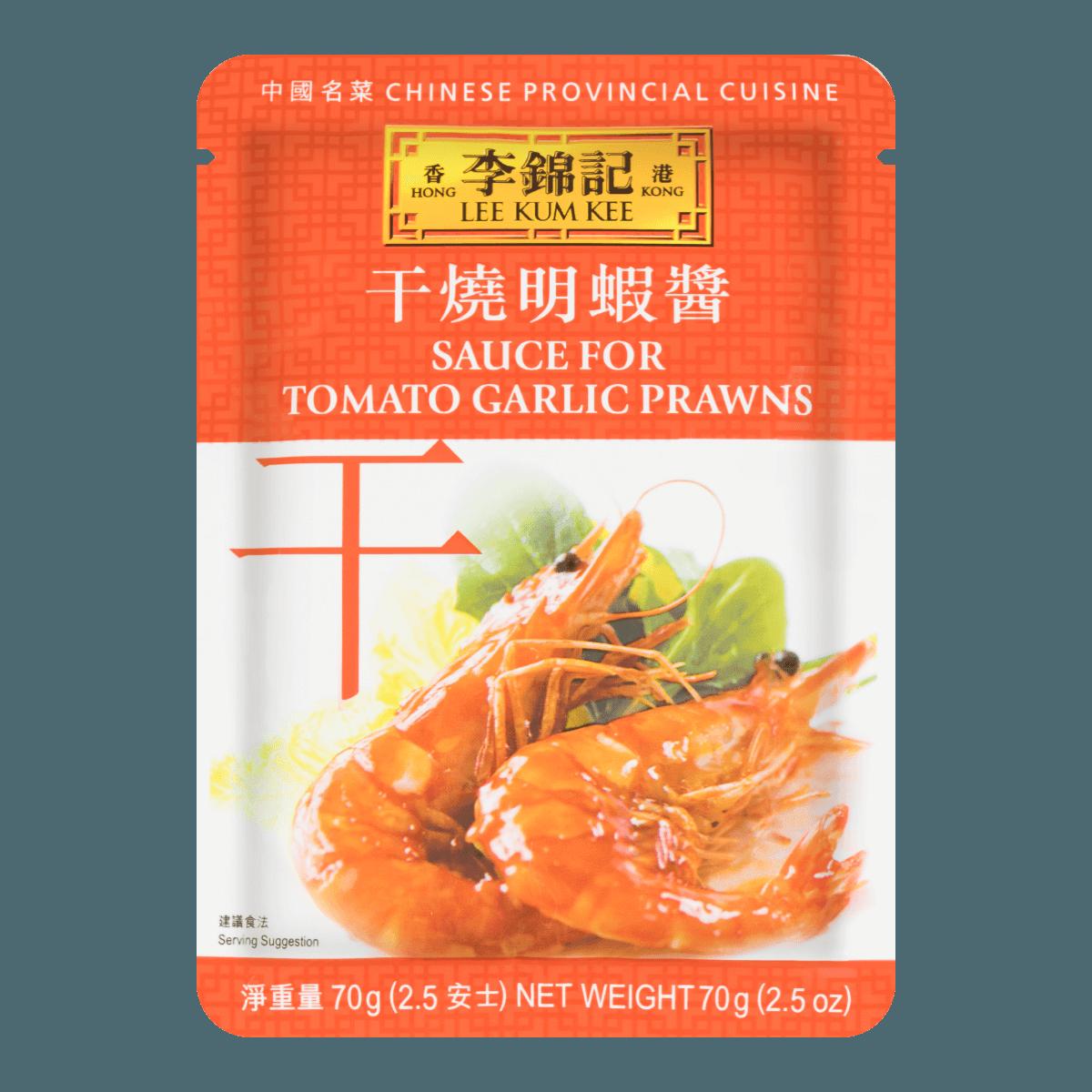 香港李锦记 干烧明虾酱 70g