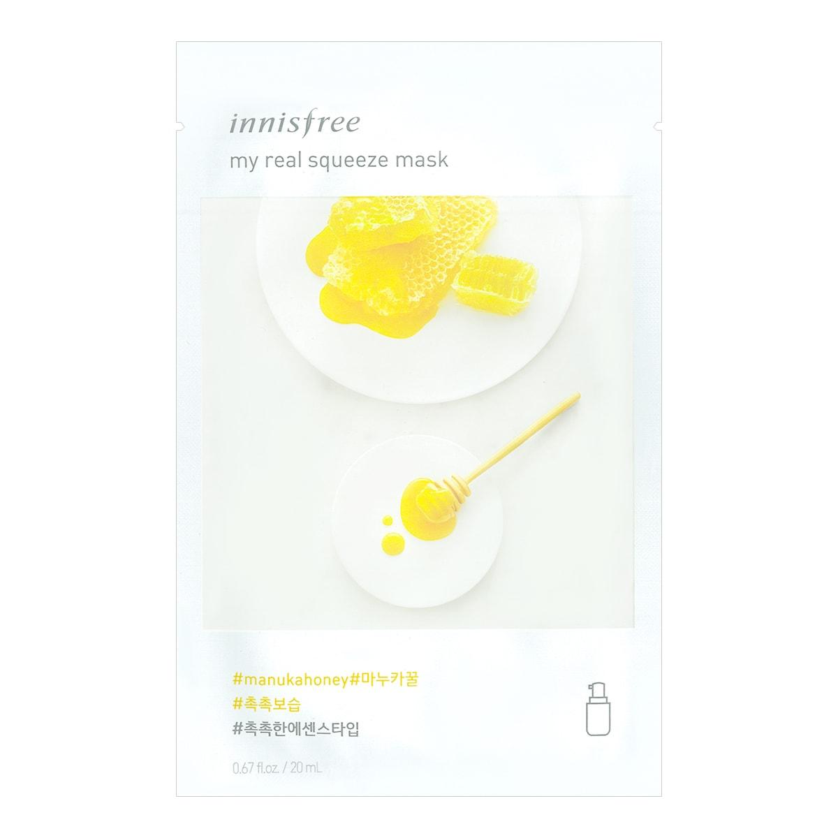 韩国INNISFREE悦诗风吟 悦享鲜萃蜂蜜面膜 单片入