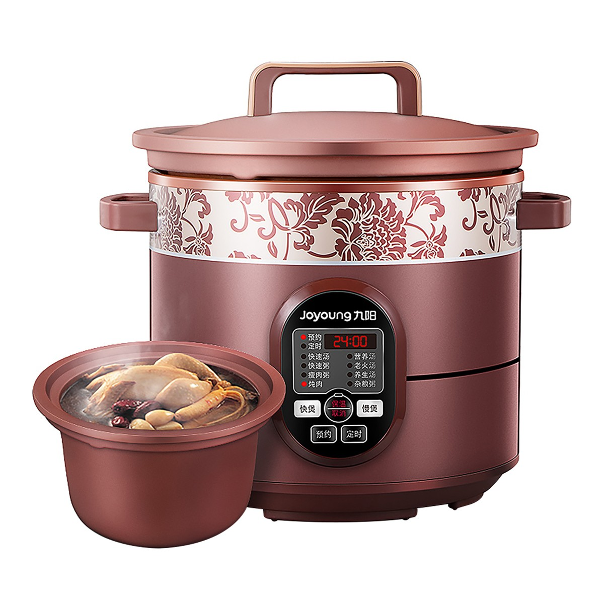 JOYOUNG Multi-Function Purple Clay Pot Slow Cooker 5L JYZS-K523M