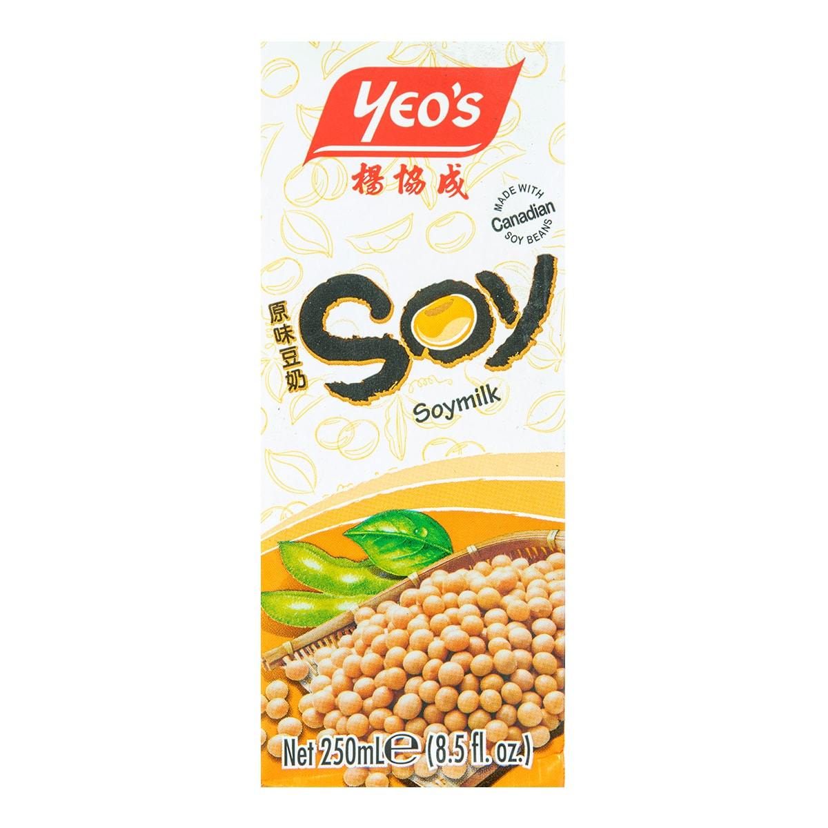 Yeo's Soymilk Made With Canadian Soy Beans 250ml