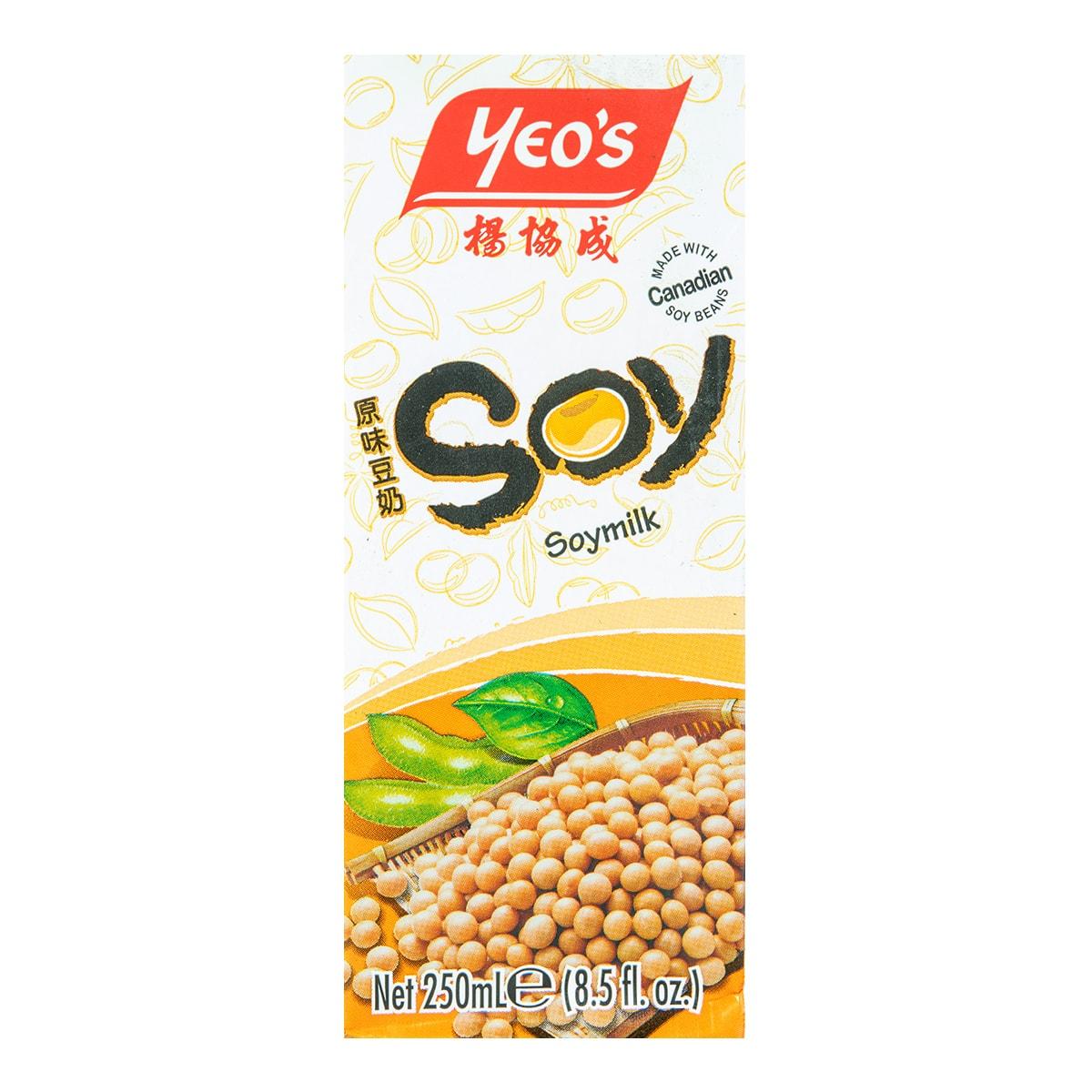 新加坡YEO'S杨协成 无添加原味豆奶 250ml