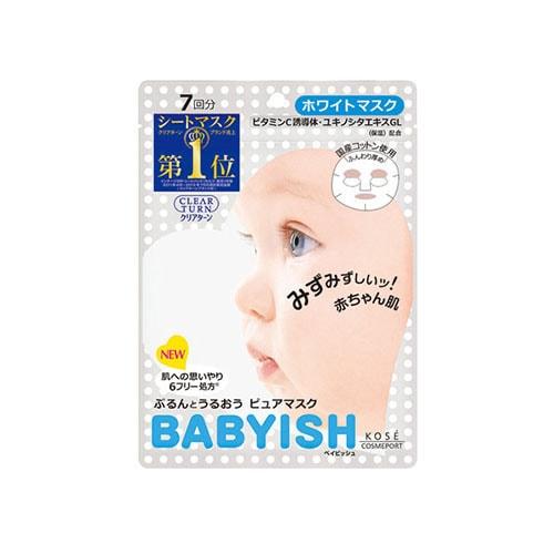 日本KOSE高丝 Babyish婴儿肌 维他命C美白面膜 7片入