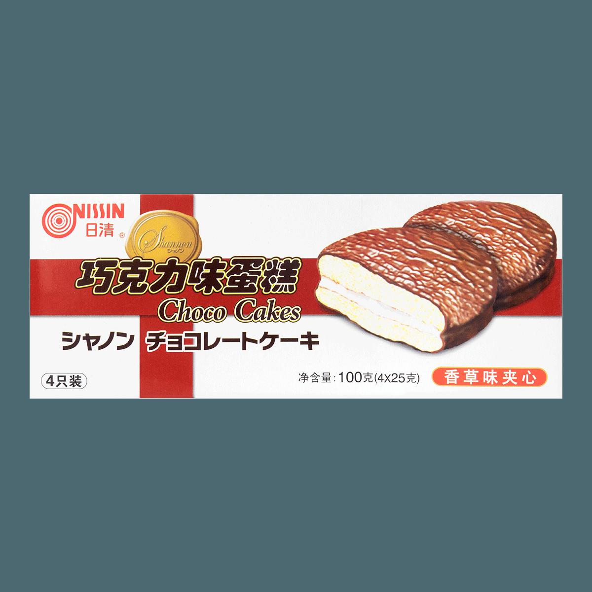 日本NISSIN日清 巧克力味蛋糕 香草味夹心 4只装 100g