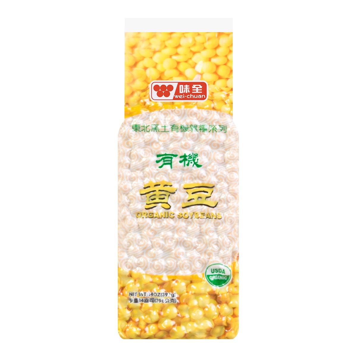 WEI CHUAN Organic Soybeans 396g