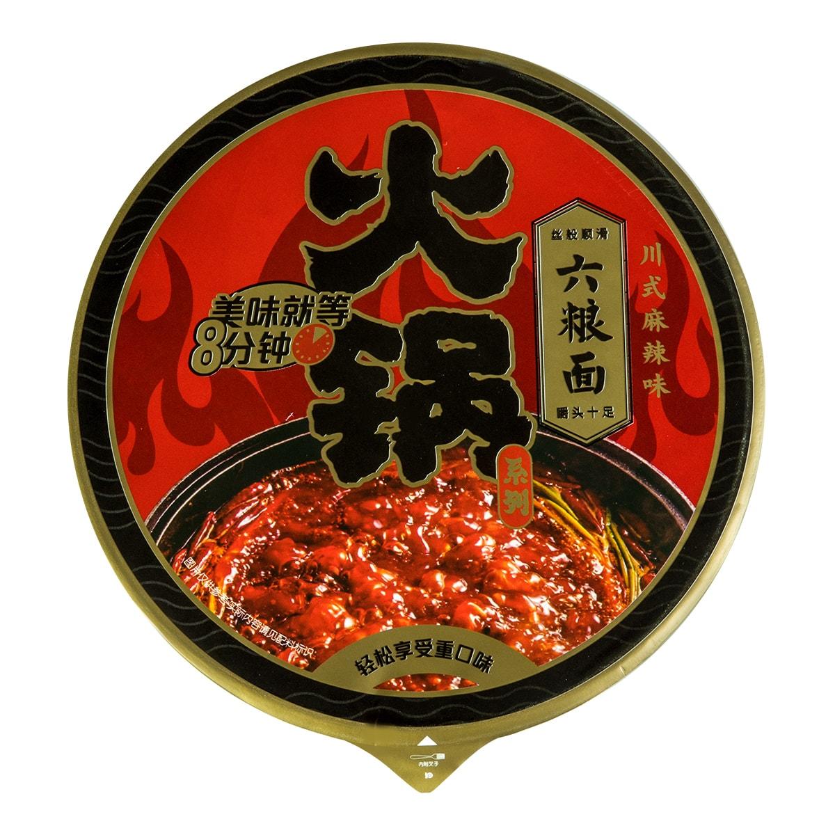 玖玖爱 六粮面非油炸方便面 川式麻辣味 桶装 126g 鹿晗代言