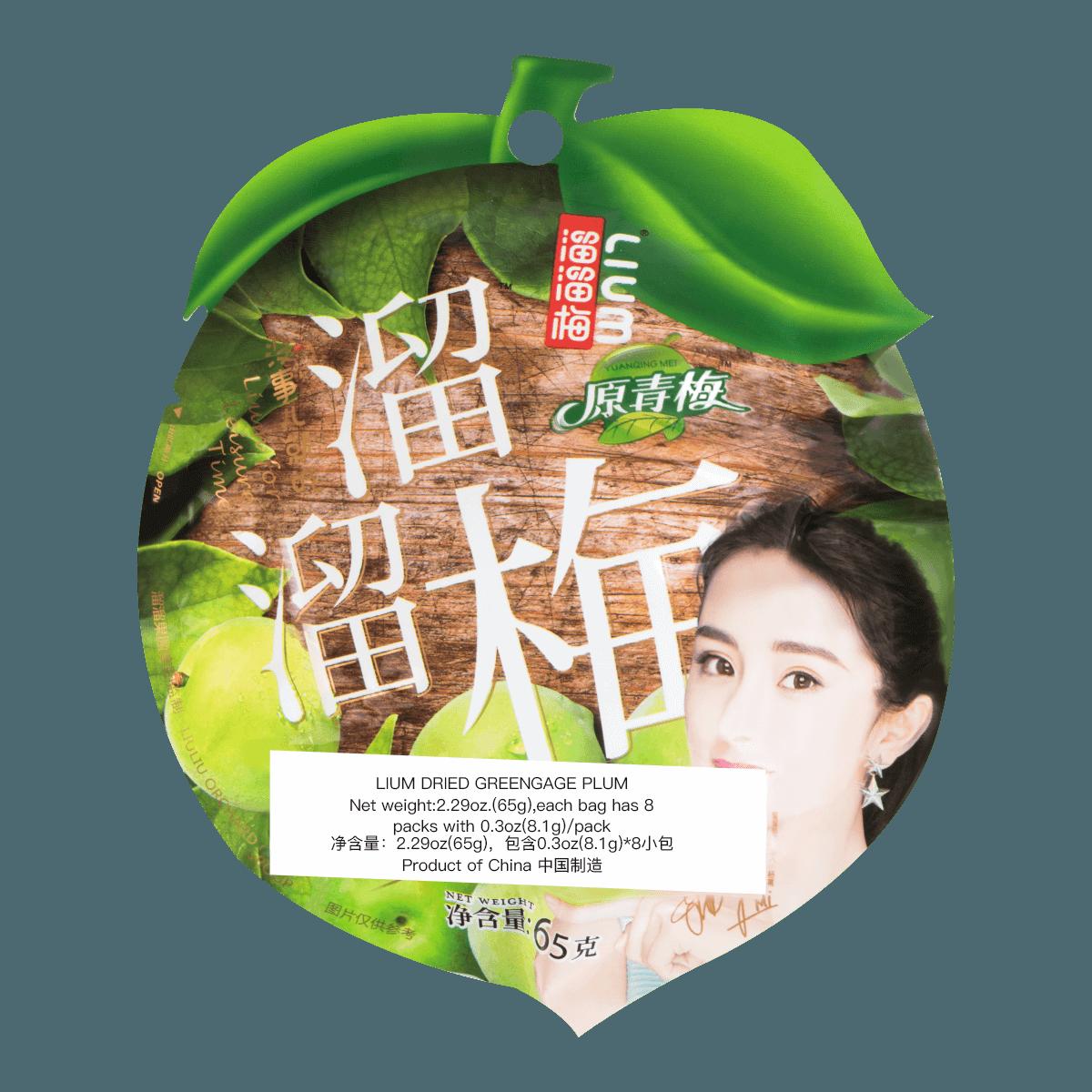 LIUM Green Bamboo  Plum 65g