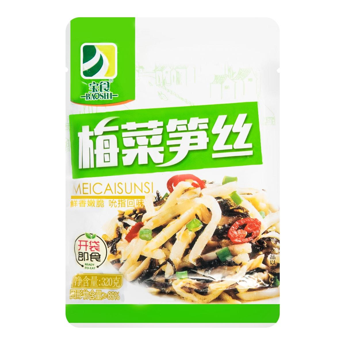 宝食 梅菜笋丝 320g