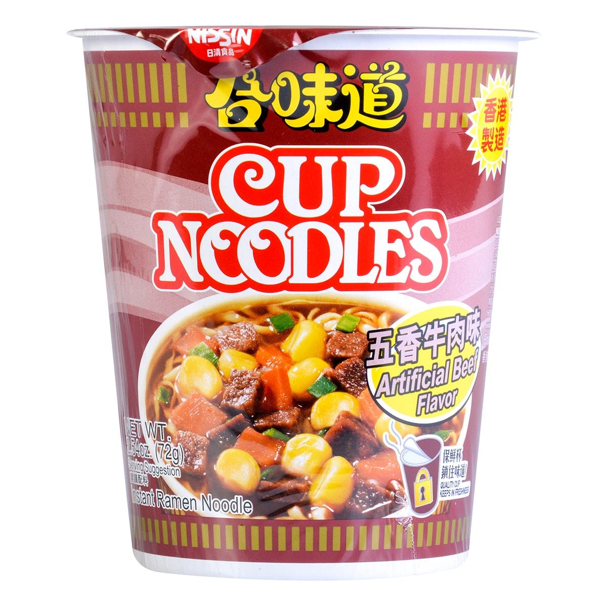 日本NISSIN日清 合味道 杯装方便面 五香牛肉味 72g