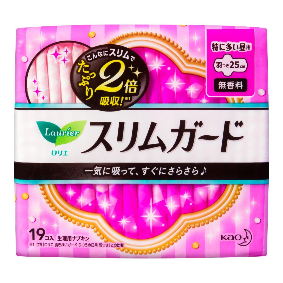 日本KAO花王 LAURIER乐而雅 零触感无荧光剂轻薄护翼卫生巾 日用型 25cm 19枚入