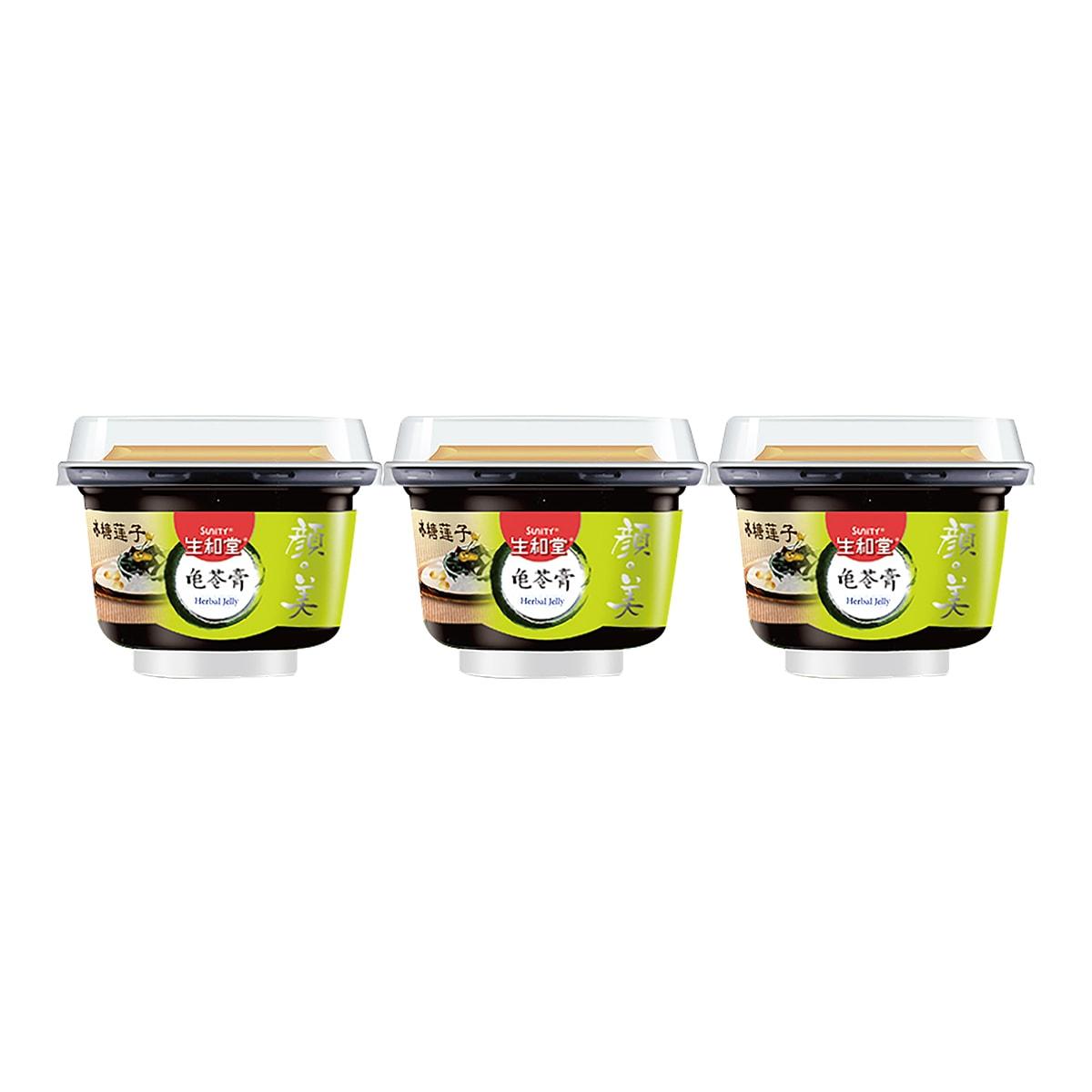 SUNITY Herbal Jelly Rock Sugar & Lotus Seed 3cups 215g*3