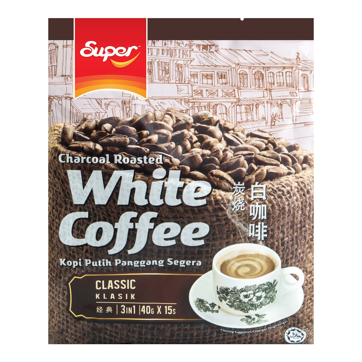 SUPER 3in1 Classic Charcoal Roasted White Coffee 40g*15sachets