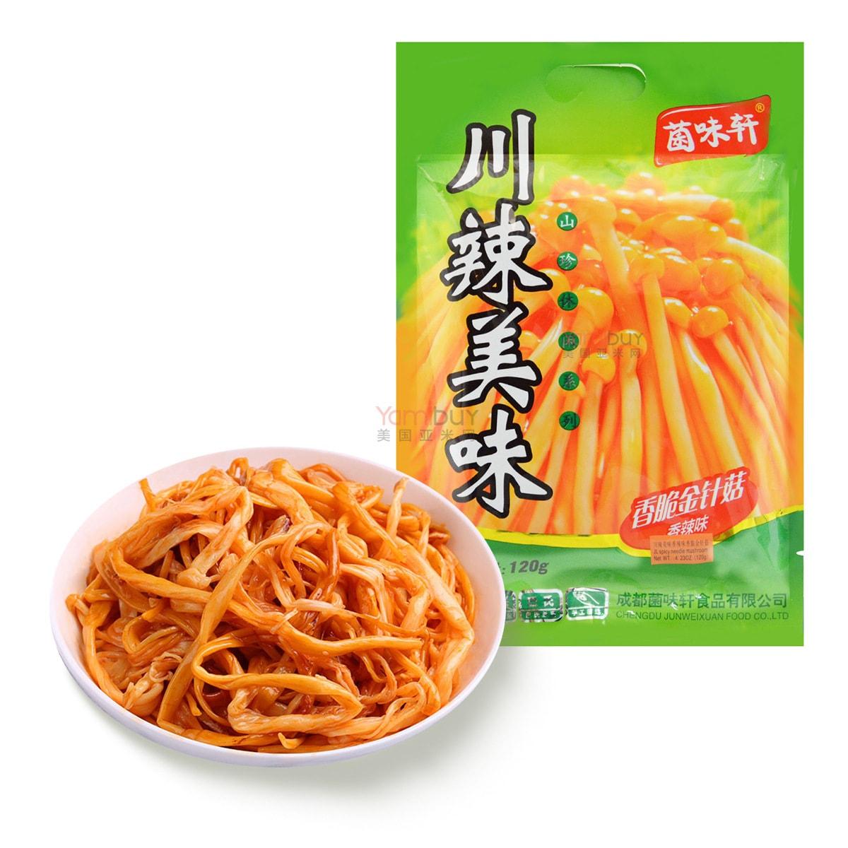 菌味轩 川辣美味 香脆金针菇 香辣味 120g