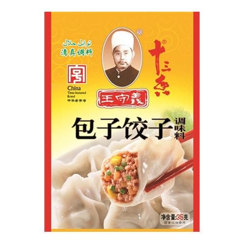 WANGSHOUYI Multi-Flavored Dumpling Seasoning 35g