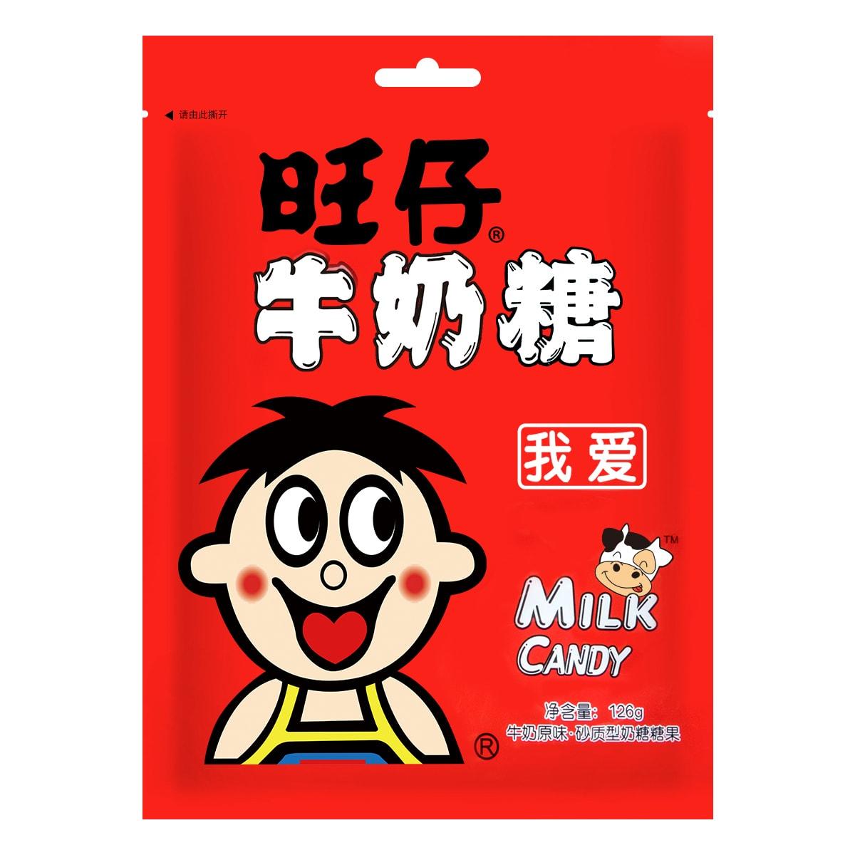 旺旺 旺仔牛奶糖 原味 126g