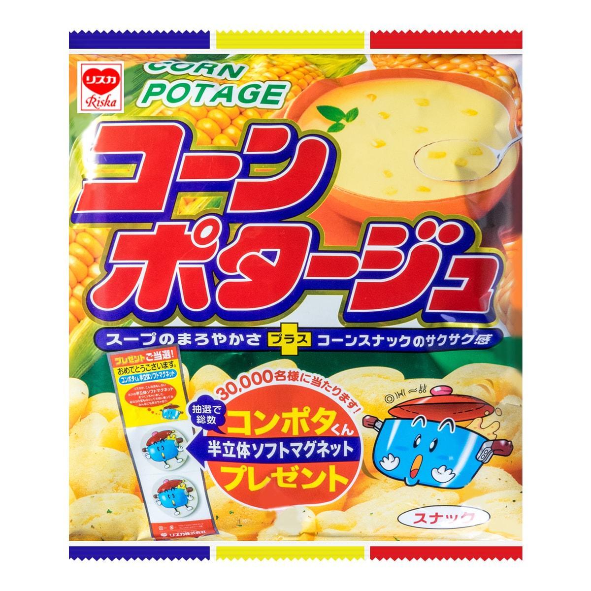 RISKA Corn Potage Snack 75g