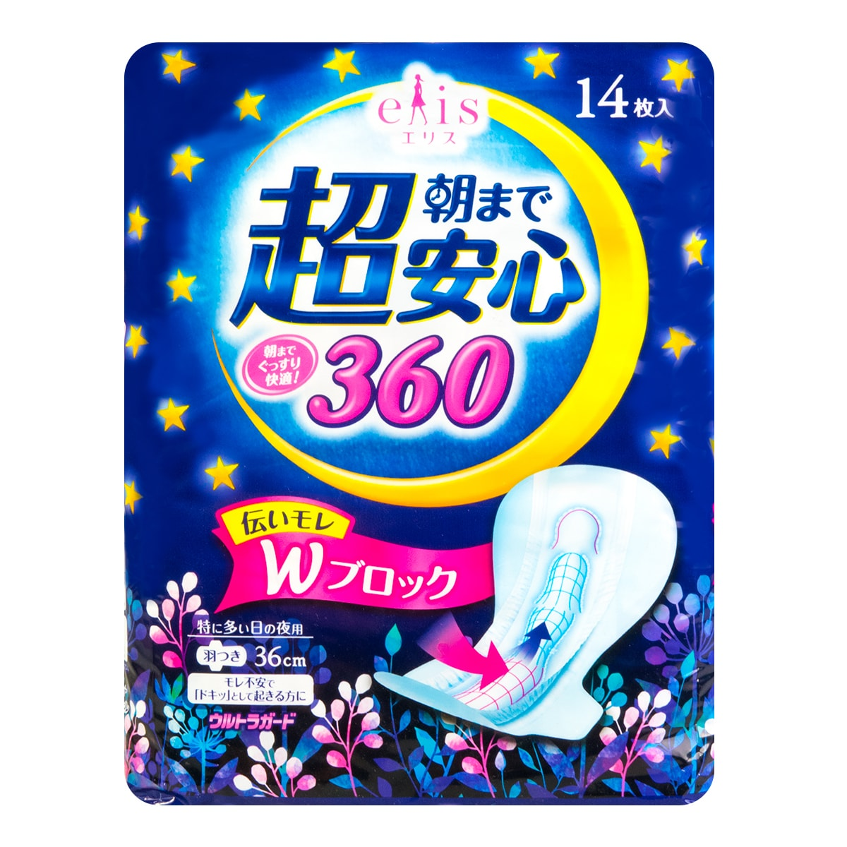 ELIS ULTRA GUARD Sanitary Napkin Heavy Day Overnight 360 with Wing 36cm 14pads