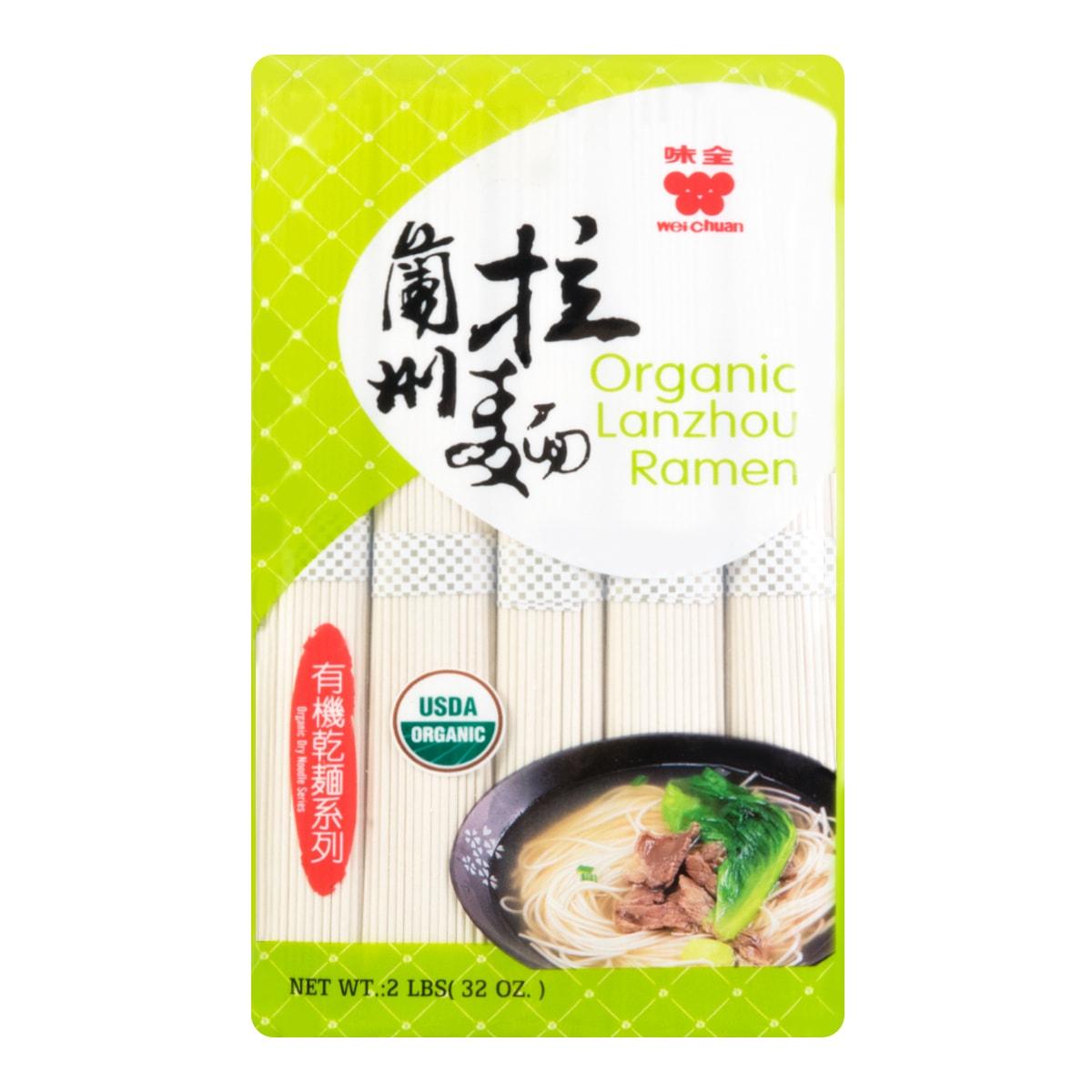 WEI CHUAN Organic Lanzhou Ramen 907g